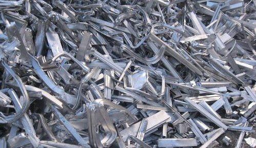 Aluminium Mixed Scrap (2)