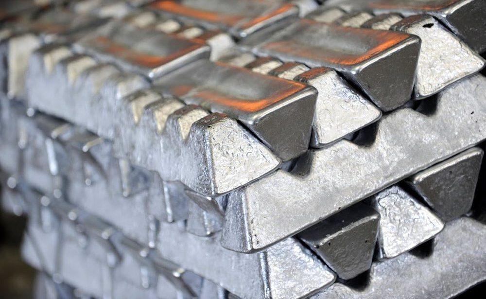 Aluminum Ingots (1)