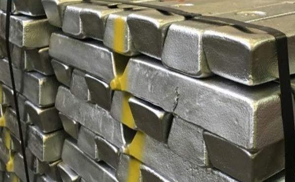 Aluminum Ingots (2)
